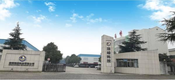 湖南珠峰科技有限公司開展消防安全知識培訓