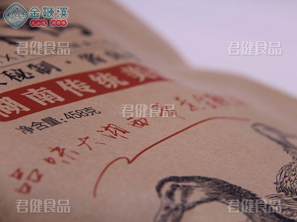 麻鸭 (4)