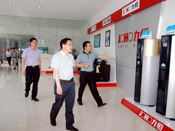 """江華九恒新能源有限公司被評為""""全國就業扶貧基地"""""""