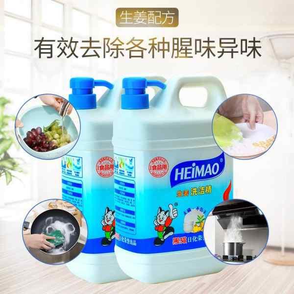洗洁精究竟含有哪些成分?对人体健康究竟有没有伤害?