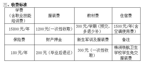 infoflow_2020-8-4_15
