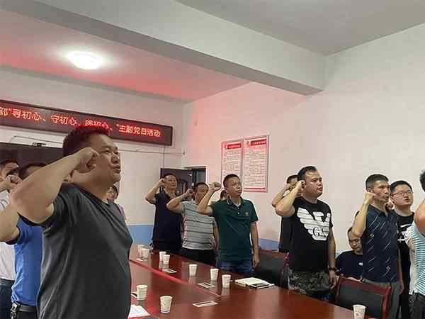 邵阳市国有资产投资经营有限公司开展义务清扫活动