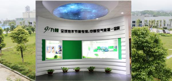 江华九恒新能源有限公司即将亮相慧聪长沙暖通展