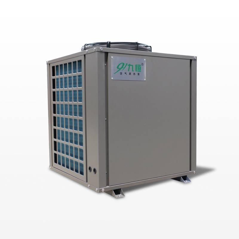 5/7P商用热泵热水机--灵泉/不锈钢外壳为定制机型
