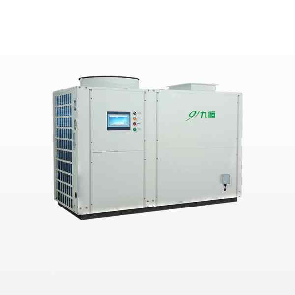 空氣源熱泵排濕烘干機