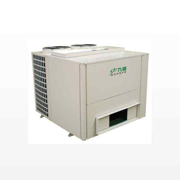 空氣源熱泵烘干一體機