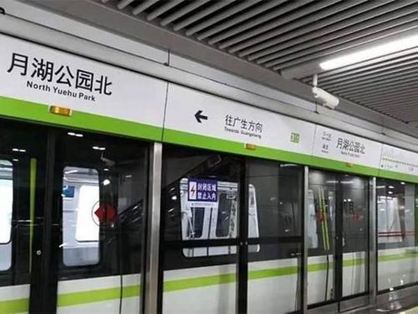 长沙市轨道交通3号线