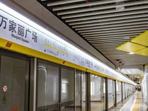 长沙市轨道交通5号线