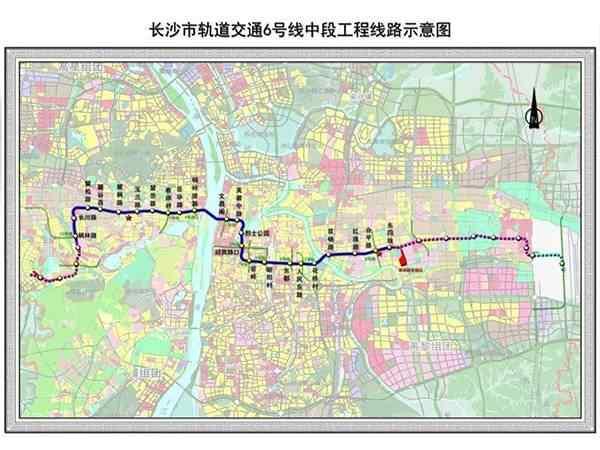长沙市轨道交通6号线