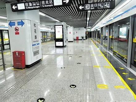 长沙市轨道交通2号线