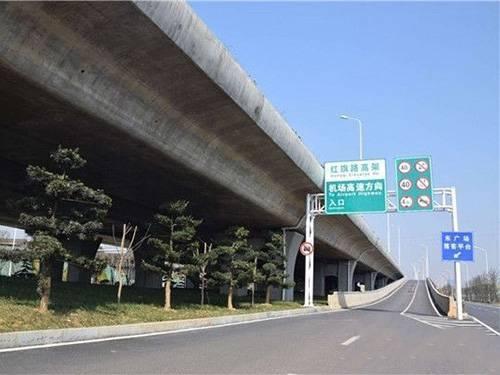 红旗路(战备路~绕城高速)