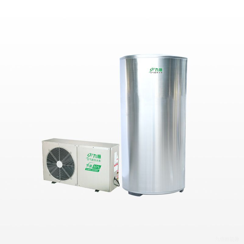 300/400/500/600L分体式家用空气源热水器(水循环)--畅享
