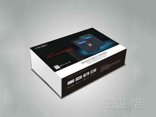 电子产品盒