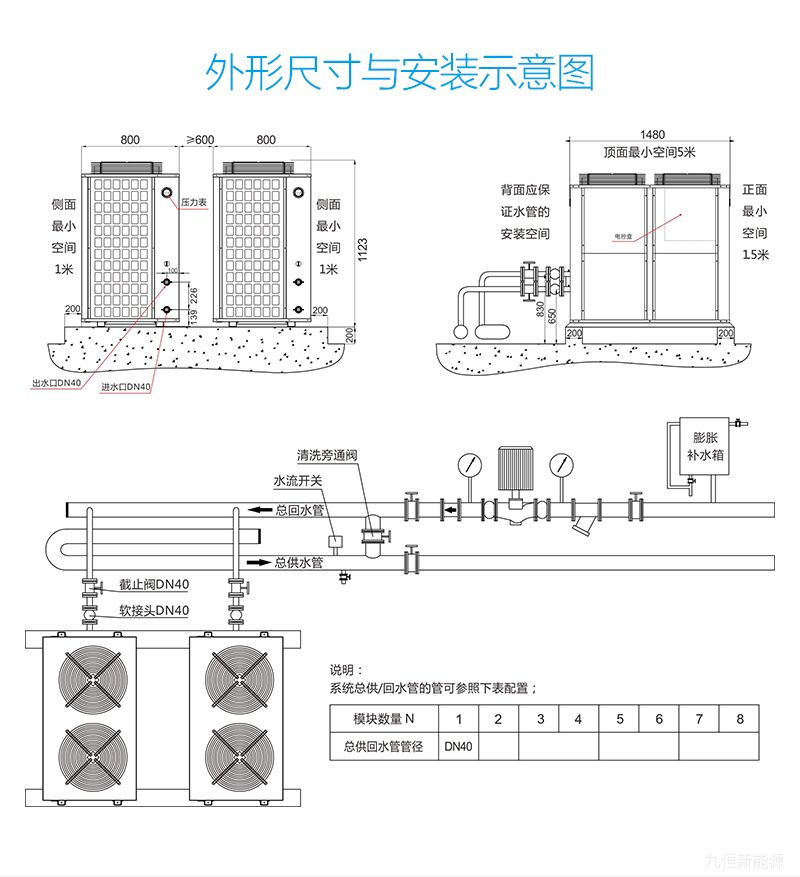 采暖詳情10P-6
