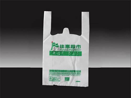 环保塑料购物袋