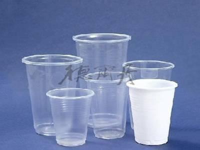 一次性塑料口杯