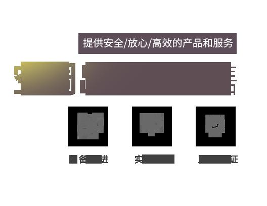 banner_03_03