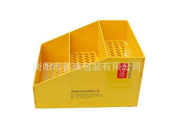塑料陈列盒