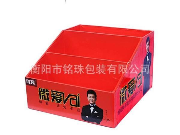 木制陈列盒