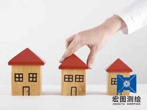 房地产评估