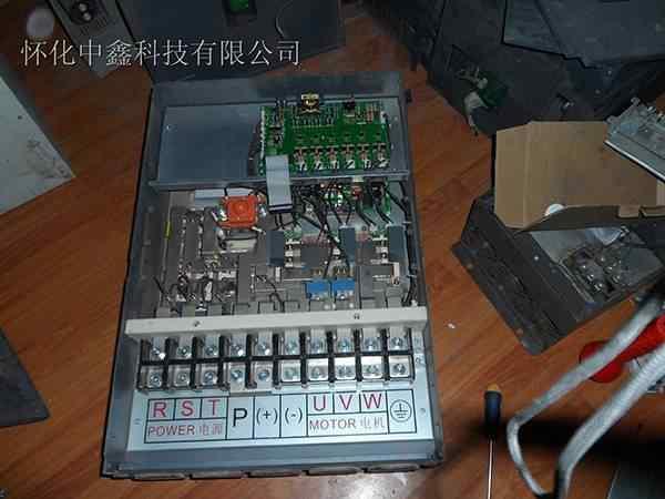 变频器案例