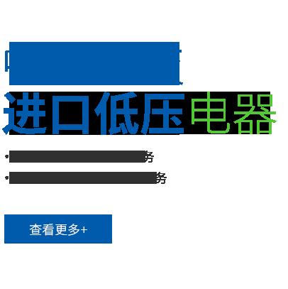 banner_031_03