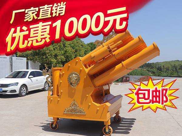 金色牵引电子礼炮机