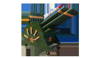 20管礼炮