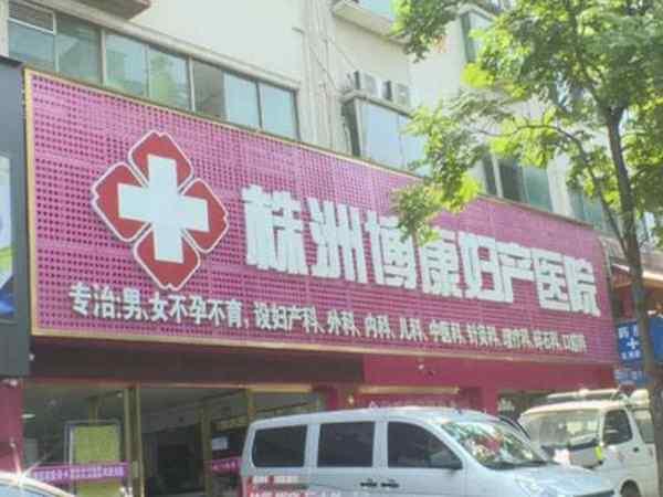 点赞!株洲这家医院的举动真暖心