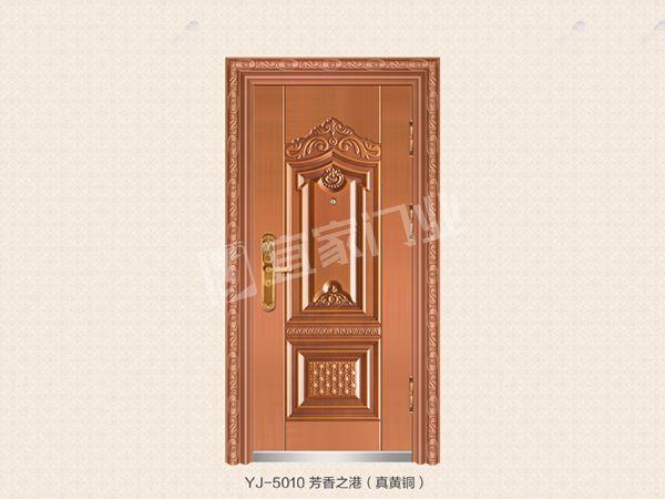 YJ-5010 芳香之港(真黄铜)