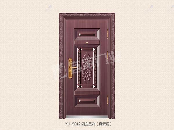 YJ-5012四方呈祥(真紫铜)