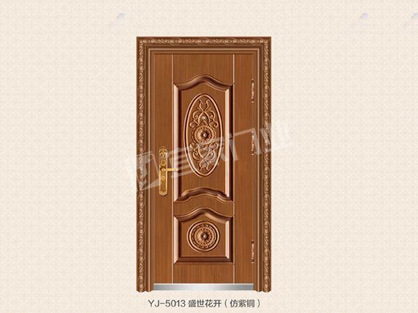 YJ-5013盛世花开(仿紫铜)