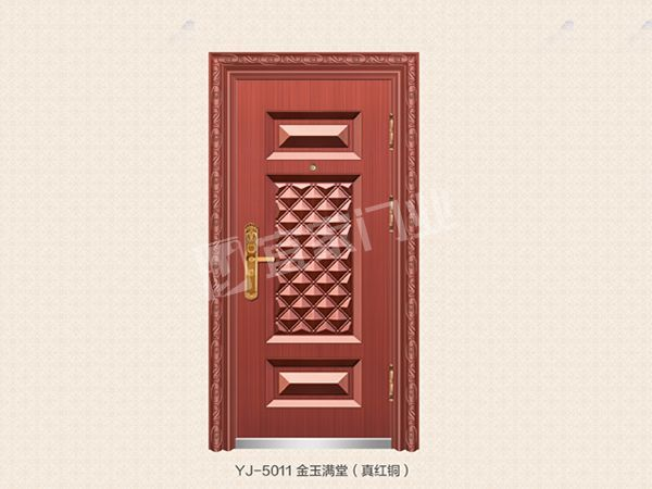 YJ-5011金玉满堂(真红铜)