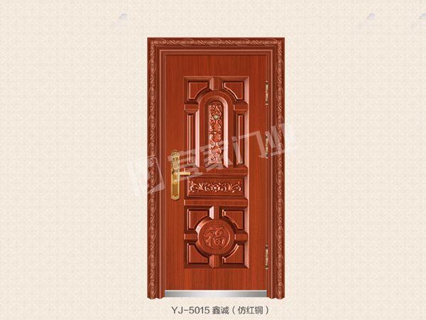 YJ-5015鑫诚(仿红铜)