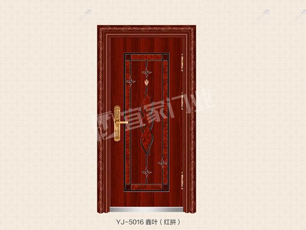 YJ-5016 鑫叶(红拼)