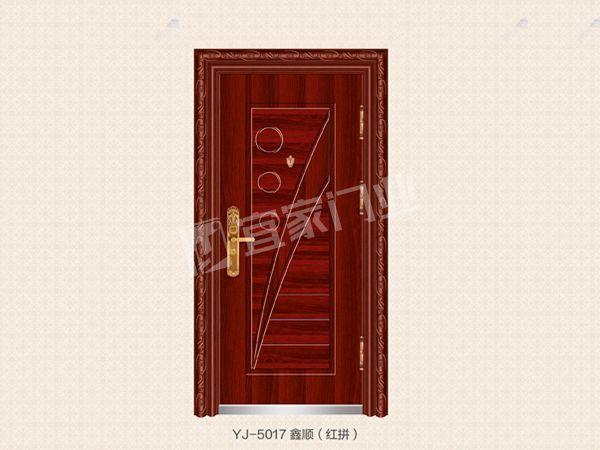 YJ-5017 鑫顺(红拼)