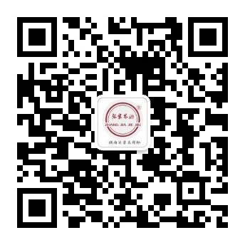 微信圖片_20200915100630