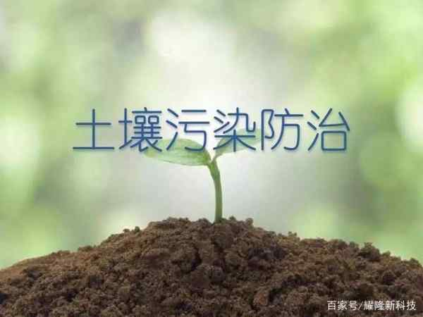 關于重金屬污染土壤修復技術
