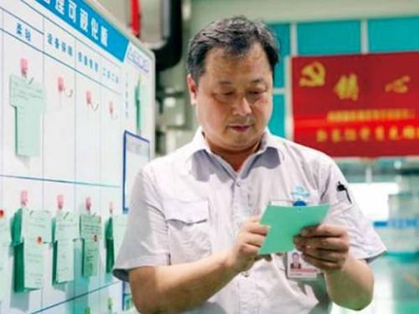 袁健松,全国劳模,党的十九大代表