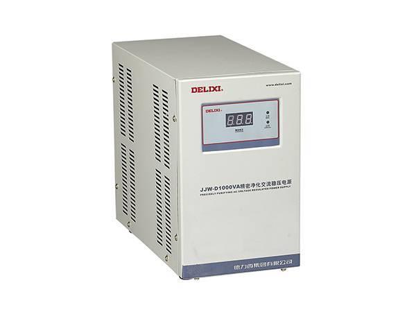 JJW-D-系列精密净化型交流稳压器