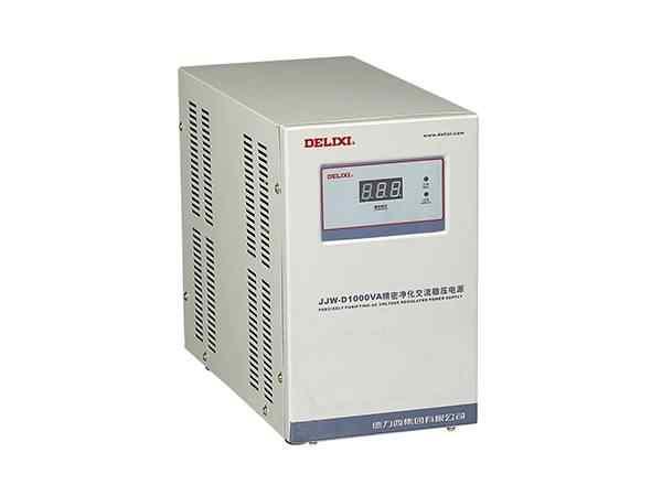JJW-D-系列精密凈化型交流穩壓器
