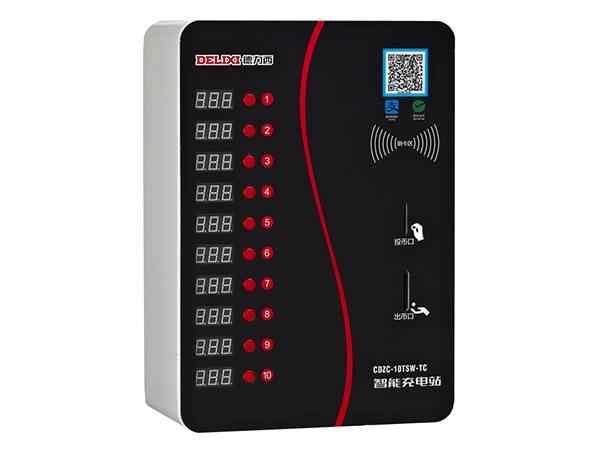 CDZC-10□-T可调型智能充电站