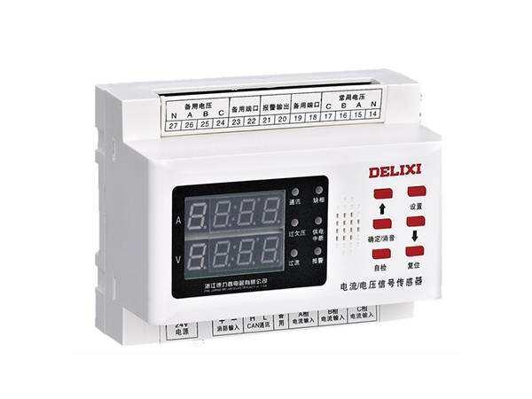 CDFD1消防設備電源監控系統