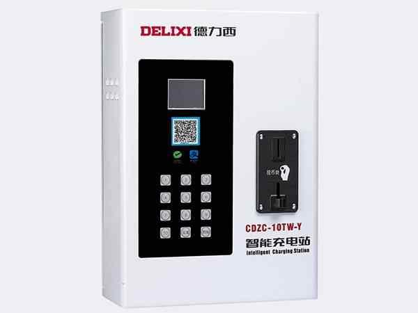 CDZC-10□-Y(液晶型)智能充电站