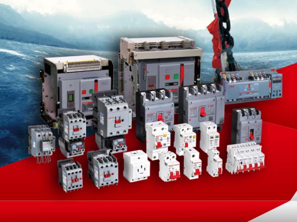 系列配電產品