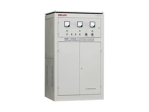 DBW-系列单相大功率补偿式电力稳压器