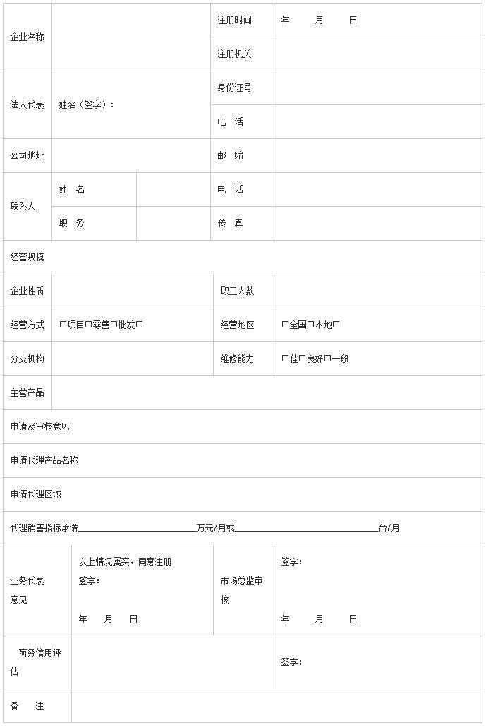长沙yabo亚博|平台信息技术有限公司_yabo亚博|平台信息技