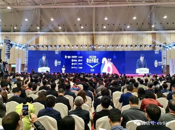 一特医疗亮相CHCC,助力健康中国建设