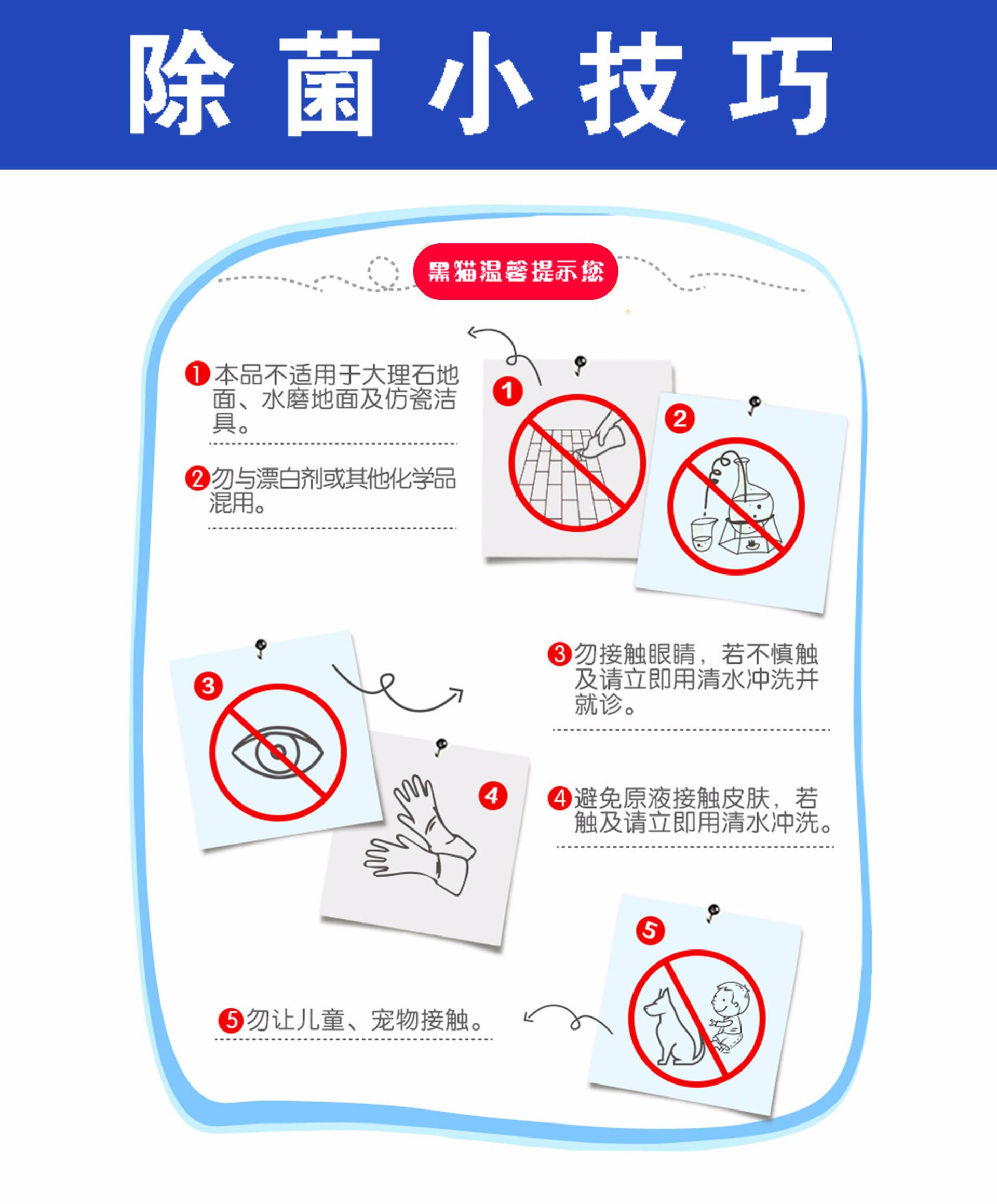 加香型洁厕灵-600g_09