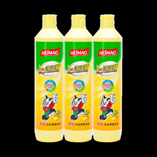 食品用生姜洗洁精500g